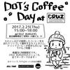 【おしらせ】2/23(木)コーヒーイベントやります。