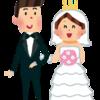 スマ婚?地味婚?新生活のためなら結婚式でも節約するコツ。