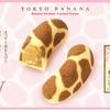 (17.12.20更新)韓国人へのてっぱん日本のお土産