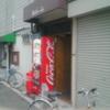 大阪北浜「カシミール」で野菜カレー(850円)を食す