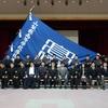 平成29年度 表彰式