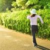 【高齢者】健康は足元から!速く歩くための筋トレと習慣