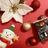 自閉症児+定型発達3歳:我が子にとってのクリスマスとは??