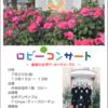 7/20(金)は!(^○^)