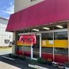 浜松市南区にある「ラーメン二葉」はコスパ最高