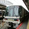 京阪電車と十三のたび (1) 古井から東福寺まで