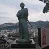 【長崎】長崎観光