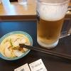 LINE PAYのクーポンでビール&お新香で¥60