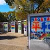 国道2号線part2 〜広島から学ぶ平和〜