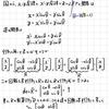 直交変換 ー2次元の回転ー