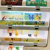 駅中のシュールなフィギュアの自動販売機☆