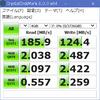 *[PC]WD40EZRZ-RT2 vs ST4000DM004