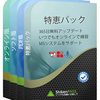 70-713 認証Pdf資料 - Software Asset Management (SAM) - Core