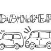 「あおり運転」罰則強化!一発免停へ(警察庁全国警察へ指示)