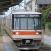 北陸鉄道浅野川線を見る