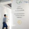 違うねん!東南アジア系外国人労働者が台湾に来るきっかけは全く中国依存度と関係ない!