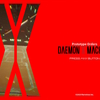 Nintendo Switch「DAEMON X MACHINA(デモンエクスマキナ)」体験版をプレイ