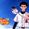 LINEマンガに絶賛連載中の無料おすすめ漫画24選【9月12日更新】