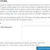 BIG-IP メーカサポート状況を確認するツール