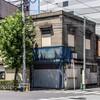 稲荷町駅近くの看板建築 台東区東上野