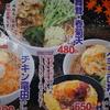 隠れた人気メニュー。箱根そばのカレーーー。藤沢「箱根そば」