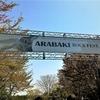 寒いけどあったかいARABAKI ROCK FESをリピートしたい
