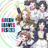 皐月の乱―Green Leaves Fes開催に寄せて。