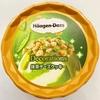 【ハーゲンダッツ】デコレーションズ 抹茶チーズクッキー
