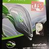 fedora 3TBの内蔵3.5インチHDDをNTFSでフォーマットする