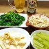 ☆春野菜☆美味しいおつまみ☆菜の花☆ふき☆うど☆