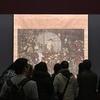 東京国立博物館 博物館に初もうで