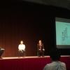 鎌倉投信の第9回「結い2101」受益者総会(その2)
