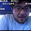2017/05/28号 生放送ツイッターまとめ