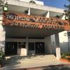 BTSカセサート大学駅に行くならバンコク水族館に行ってみよう。