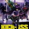 映画『キック・アス』解説&感想 スーパーヒーロー達の痛快アクションコメディ