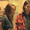 テラスハウス9話未公開映像ネタバレまとめ ローレン「エビアンと合わない…」衝突の後