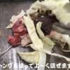 【たっちゃんねる・三重県】亀八食堂・亀山みそ焼きうどん