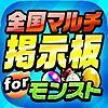 トップ無料 Appランキング(2017/04/16)