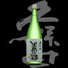 久保田、吟醸、生原酒は今風のイメージに寄せている