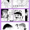 【ノンフィクション】カニの胆石日記 手術編⑤胆のう摘出術後