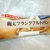 ヤマザキの極太フランクフルトパン