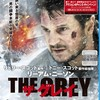Blu-ray / ザ・グレイ