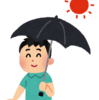 意地張って使ってなかったけど、日傘は本当に買ってよかったと思った【男性必見!】
