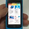 Jelly Pro 2.45インチディスプレイの超小型Androidスマートフォン、サイズ比較フォトレビュー