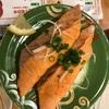 トリトンで寿司を食う