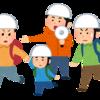 北海道の地震に遭遇したので、その教訓や改善点について考えてみました。