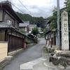 1200年の歴史をもつおごと温泉に佇む雄琴神社へ