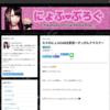 はてなBlogとツイキャスのヘッダーをチェンジにょふ〜!