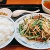 【日高屋】定食といえばコレだろ