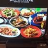 イクスピアリ【レッドロブスター】で食べたい鉄板なメニューベスト3